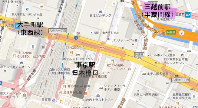 東京駅へのアクセス